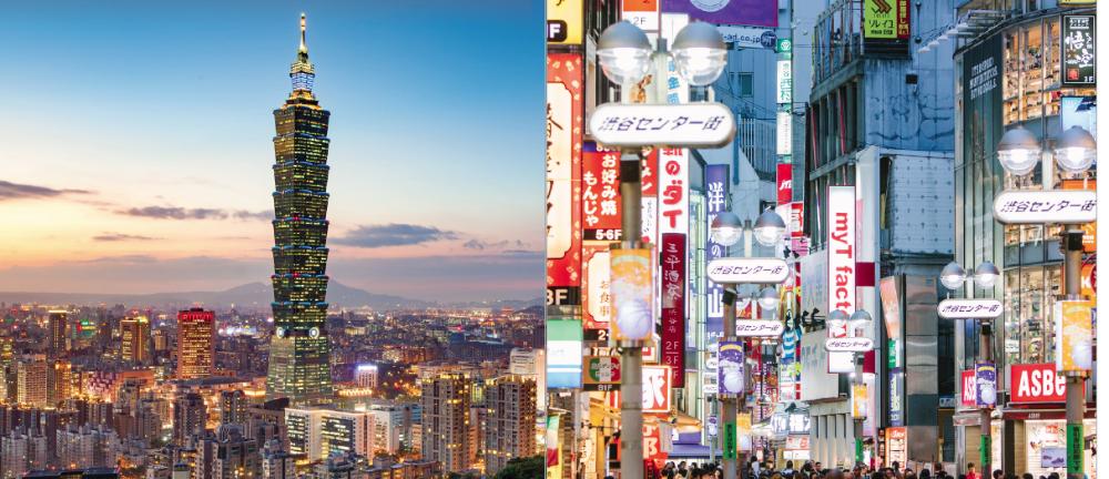 Downtown Taiwan