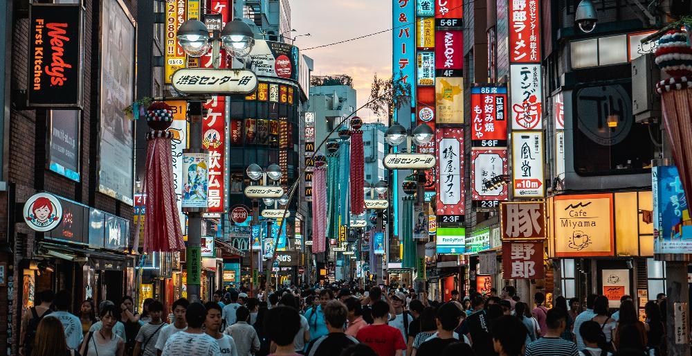 Japan urban setting
